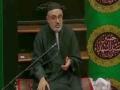 [Muharram 6] 1438/2016 | Maulana Ali Murtuza Zaidi | Saba Centre USA Urdu