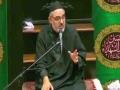 [Muharram 8] 1438/2016 | Maulana Ali Murtuza Zaidi | Saba Centre USA Urdu