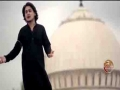 [01 Nauha 2016] Chahay Maar Dalo | Kumail Ali Chao - Urdu