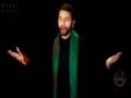 [08 Nauha 2016] Hum Ahaly Aza Karbobala | Ali Safdar Rizvi - Urdu