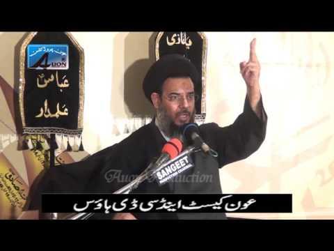 [Majlis 4 Safar 1436 Hijari 27-11-2014 Part 2] - Topic:  Surah Al-Fajar By Ayatullah Syed Aqeel Ul Gharavi - Urdu