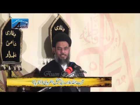 [Majlis 5 Safar 1436 Hijari 28-11-2014 Part 2] - Topic:  Surah Al-Fajar By Ayatullah Syed Aqeel Ul Gharavi - Urdu