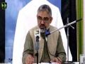 [Day 01] Topic: Seerat Payghamber-e-Rehmat (saww)   H.I Ali Murtaza Zaidi - 1438/2016 - Urdu