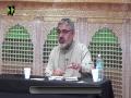 Kashmir ka bonyadi masla Bartania ki Ahmqana Taqseem hai - Urdu