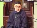 [Ayyame Fatimiyya 2017](2)Topic: Deen e Islam Hayat e Fatimah Zahra s.a ki roshni mein| H.I Ali Murtaza Zaidi -