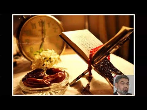 Tilawat-e-Quran Ramazan may kese ki jae?  H.I. Ali Murtaza Zaidi - Urdu