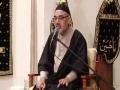 [17th Ramdhan 1438] H.I Ali Murtaza Zaidi - Urdu