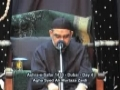 Correction - Ashra-e-Safar 1430 - Day 4 - Agha Syed Ali Murtaza Zaidi - Urdu