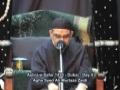 Correction - Ashra-e-Safar 1430 - Day 4 - Agha Syed Ali Murtaza Zaidi - Urdu