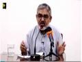 [Zavia   زاویہ] Q/A Session Political Analysis Program - H.I Ali Murtaza Zaidi - 18 August 2017 - Urdu