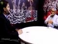 [Talkshow Aagahi] Topic: قیام امام حسینؑ کے اہداف و مقاصد | Part 2 - Urdu