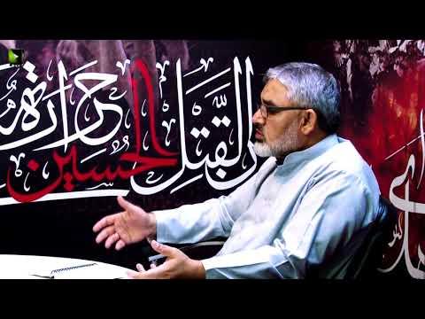 [Talkshow Aagahi] Topic: عزاداری کا فکری پس منظر | Part 2 - Urdu