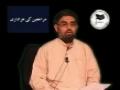 Contribution Of Ayatullahs By Ali Murtaza Zaidi Part 1 Of 3 - Urdu