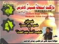 Must Listen 8th Apr 2009 - Conference on (A Genius)Shaheed Baqir Us Sadr by HI Aga Ali Murtaza Zaidi -