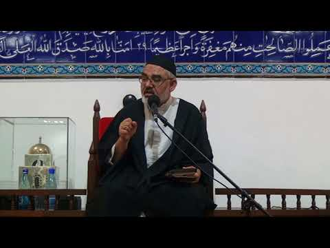2nd Night Mahe Ramadhan 1439 AH - Agha Syed  Ali Murtaza Zaidi - Part 1 2018 Urdu