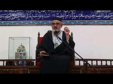 3rd Night Mahe Ramadhan 1439 AH -  Agha Syed Ali Murtaza Zaidi - Part 2 2018 Urdu