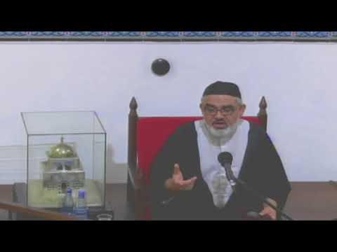 [4th Night Mahe Ramadhan] Topic: Surah Luqman Agha Syed  Ali Murtaza Zaidi 2018 Urdu