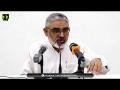 [Zavia   زاویہ] Political Analysis Program - H.I Ali Murtaza Zaidi   Session 01 - 29 June 2018 - Urdu