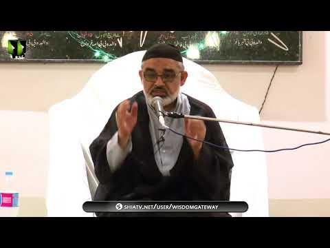 [Day 1] Topic: امامت کی امانت اور مومن کی شرائط   H.I Ali Murtaza Zaidi - Urdu