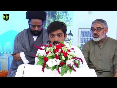 [Milad]Eid-e-Ghadeer wa Mubahila Br.Danish Zaidi - Urdu
