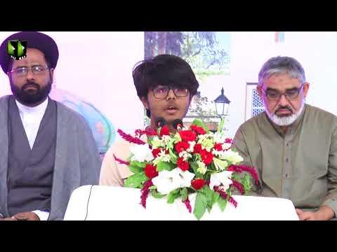 [Milad]Eid-e-Ghadeer wa Mubahila | Br.Kumail - Urdu
