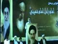 4th June- Imam Khomeini Conference Karachi - Aga Ali Murtaza Zaidi Part 1 -Urdu