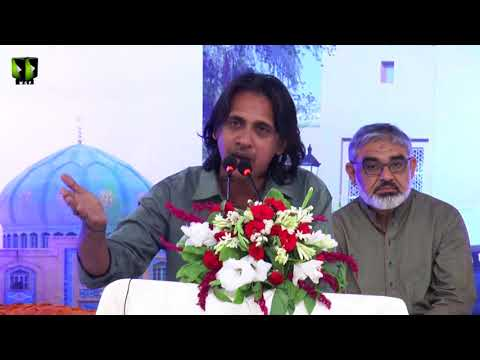 [Milad]Eid-e-Ghadeer wa Mubahila |Br.Akhtar Kazmi - Urdu