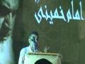 4th June- Imam Khomeini Conference Karachi - Aga Ali Murtaza Zaidi Part 2 - Urdu