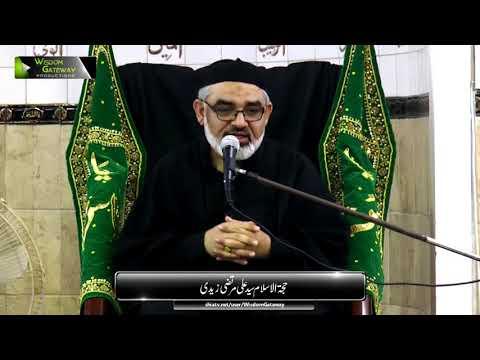 [4] Topic: معاشرے کے رسم و رواج اور نصرتِ امامِ زمانہؑ   H.I Ali Murtaza Zaidi - Urdu