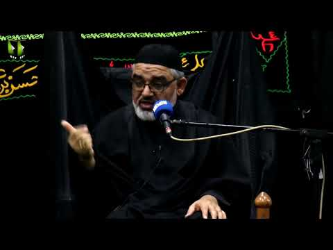 [7] Topic: دعا ، زیارت اور اہلبیتؑ کی تعلیمات | H.I Ali Murtaza Zaidi | Safar 1440 - Urdu