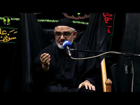 [9] Topic: دعا ، زیارت اور اہلبیتؑ کی تعلیمات   H.I Ali Murtaza Zaidi   Safar 1440 - Urdu