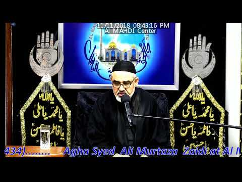 [Majlis 03]Topic:Saadat Aur Kamyabi Ahlaybait Kay Aqwal Ki Roshni May H.I Ali Murtaza Zaidi 3Rabiul Awal 1440/2018 Urdu