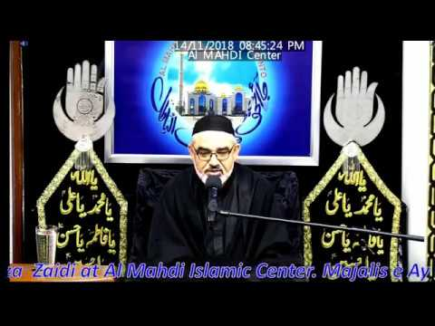 [Majlis 06]Topic:Saadat Aur Kamyabi Ahlaybait Kay Aqwal Ki Roshni May|H.I Ali Murtaza Zaidi 6Rabiul Awal 1440/2018-Urdu