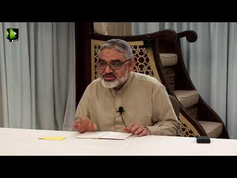 [Zavia   زاویہ] Current Affairs Analysis Program - H.I Ali Murtaza Zaidi   Session 01 - 20-Nov-2018 - Urdu