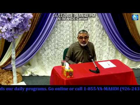 Seminar - International Current Affairs - Maulana Ali Murtaza Zaidi 16 Nov. 2018-Urdu