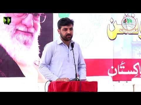[Speech] Br. Shahid Raza   Noor-e-Wilayat Convention 2019   Imamia Organization Pakistan - Urdu