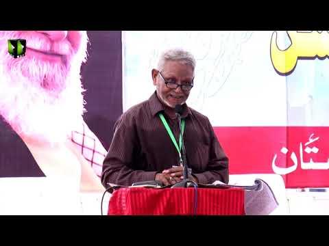 [Speech] Muhammad Kazim Naqvi   Noor-e-Wilayat Convention 2019   Imamia Organization Pakistan - Urdu