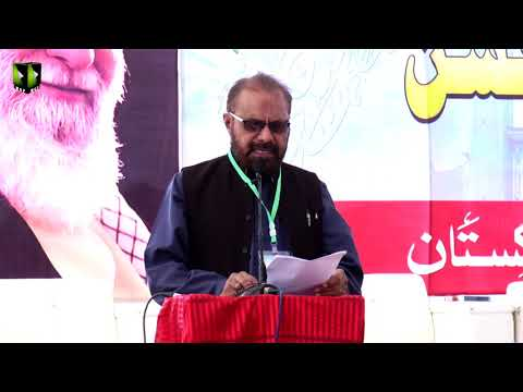 [Tilawat] Janab Laaeq uz Zaman   Noor-e-Wilayat Convention 2019   Imamia Organization Pakistan - Arabic