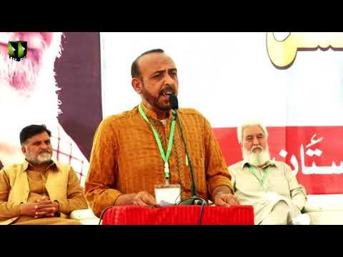 [Naat] Janab Ashfaaq Kazmi   Noor-e-Wilayat Convention 2019   Imamia Organization Pakistan - Urdu