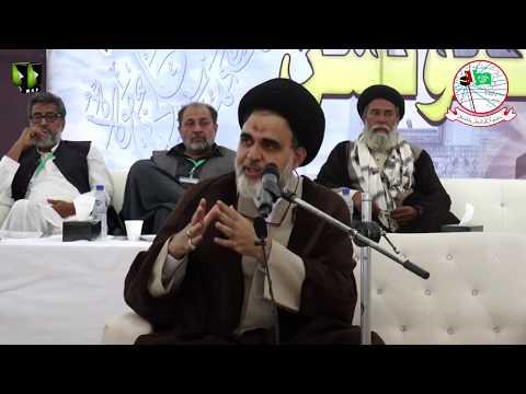 [Speech] H.I Syed Salman Naqvi   Noor-e-Wilayat Convention 2019   Imamia Organization - Urdu