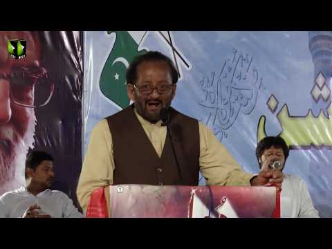 Jashan-e-Wilayat   Noor-e-Wilayat Convention 2019   Imamia Organization - Urdu