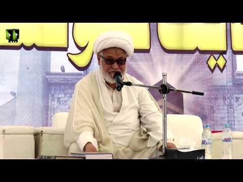 [Speech] H.I Ghulam Abbas Raesi   Noor-e-Wilayat Convention 2019   Imamia Organization Pakistan - Urdu