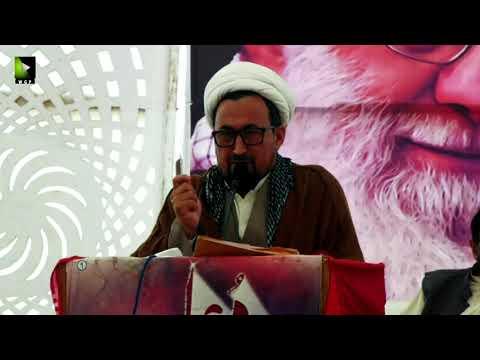 [Speech] Moulana Sadiq Jafri   Noor-e-Wilayat Convention 2019   Imamia Organization Pakistan - Urdu