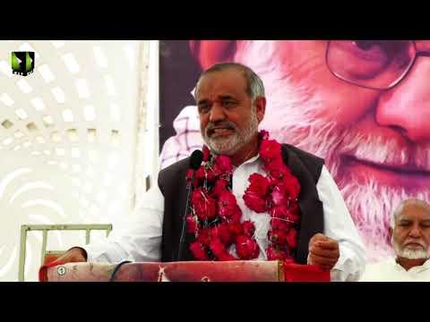 [Speech] Sajjad Hussain Naqvi   Noor-e-Wilayat Convention 2019   Imamia Organization Pakistan - Urdu