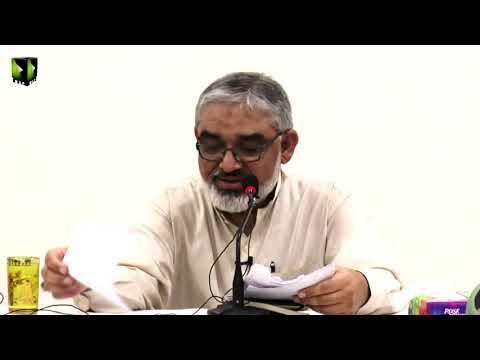 [Zavia   زاویہ] Current Affairs Analysis Program - H.I Ali Murtaza Zaidi   Session 02 - 30 June 2019 - Urdu