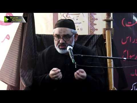 [01] Topic: Islami Tarbiyat Kay Marahil Or Bunyadi Usool | H.I Ali Murtaza Zaidi | Safar 1441 - Urdu