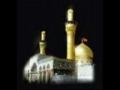 5th Aug09- Shiaat- Past and Future by S Aga Ali Murtaza Zaidi - Urdu
