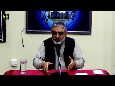 [Zavia   زاویہ] Current Affairs Analysis Program   H.I Ali Murtaza Zaidi   Session 02   08 Nov 2019 - Urdu
