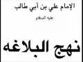 Spirit Of The Holy Month Ramadan- Ali Murtaza Zaidi-URDU