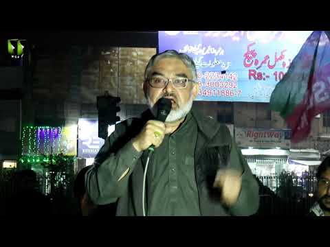 [Speech] Protest Against US | Martyrdom of Qasim Soleimani | H.I Ali Murtaza Zaidi - Urdu